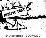 grunge blank. vector. | Shutterstock .eps vector #10094230
