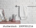 Clean Towel On Rack In Bathroom