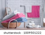 basket with clean towels on... | Shutterstock . vector #1009501222