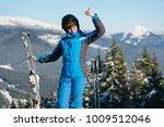 shot of a happy female wearing... | Shutterstock . vector #1009512046