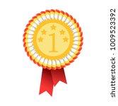 icon medallion of the winner.... | Shutterstock .eps vector #1009523392