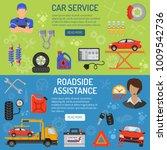 car service and roadside... | Shutterstock . vector #1009542736