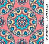 vector abstract seamless... | Shutterstock .eps vector #1009555135