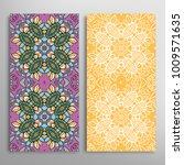 vertical seamless patterns set  ... | Shutterstock .eps vector #1009571635