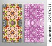 vertical seamless patterns set  ... | Shutterstock .eps vector #1009576795