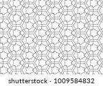 seamless ornamental vector... | Shutterstock .eps vector #1009584832