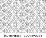 seamless ornamental vector... | Shutterstock .eps vector #1009590385