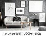 lamp on stool next to beige...   Shutterstock . vector #1009646026