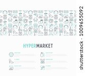 hypermarket concept with thin... | Shutterstock .eps vector #1009655092