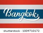 bangkok   hand lettering on... | Shutterstock .eps vector #1009710172