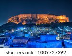 amazing blue city and... | Shutterstock . vector #1009727392