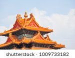 national palace museum turret... | Shutterstock . vector #1009733182