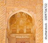blur in iran the antique  ... | Shutterstock . vector #1009736722