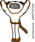 unique mask   mantle cat. this...   Shutterstock .eps vector #1009742296