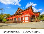 the honden  the main hall of... | Shutterstock . vector #1009742848