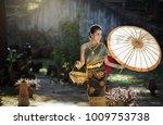 beautiful asian woman in... | Shutterstock . vector #1009753738
