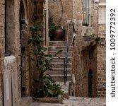 stone old city jaffa in tel aviv   Shutterstock . vector #1009772392