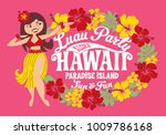 luau party hawaii paradise... | Shutterstock .eps vector #1009786168