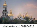 famous pechersk lavra monastery ... | Shutterstock . vector #1009806712
