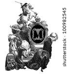 luxurious victorian initials...   Shutterstock . vector #100982545