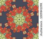 vector abstract seamless... | Shutterstock .eps vector #1009841098