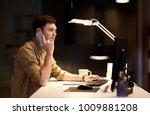 business  deadline and... | Shutterstock . vector #1009881208