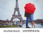 romantic holidays for couple in ... | Shutterstock . vector #1009896436