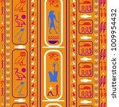 cool egyptian motifs seamless...   Shutterstock .eps vector #1009954432