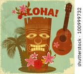 Vintage Hawaiian Postcard  ...