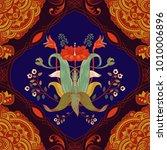 vector floral pattern ... | Shutterstock .eps vector #1010006896