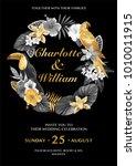 tropical hawaiian wedding... | Shutterstock .eps vector #1010011915