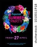 tropical hawaiian party... | Shutterstock .eps vector #1010011918