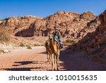 petra  jordan   december 8 ... | Shutterstock . vector #1010015635