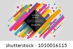 vector  abstract geometric... | Shutterstock .eps vector #1010016115