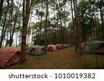 pile of camping tents at the... | Shutterstock . vector #1010019382