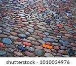 colorful cobblestone pavement...   Shutterstock . vector #1010034976