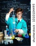 smart boy scientist making... | Shutterstock . vector #1010104495