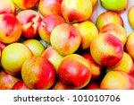 Chinese apple - stock photo