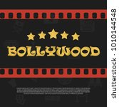 bollywood cinema logo icon with ... | Shutterstock .eps vector #1010144548
