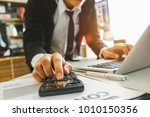 businessman hand working with... | Shutterstock . vector #1010150356