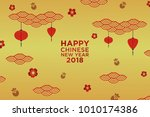 chinese new year greeting card...   Shutterstock .eps vector #1010174386