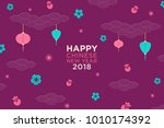 2018 chinese new year greeting... | Shutterstock . vector #1010174392
