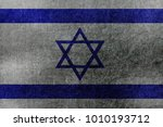 Metallic Israel Flag