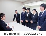 japanese college students to... | Shutterstock . vector #1010215846