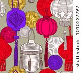 chinese new year  pattern... | Shutterstock .eps vector #1010232292