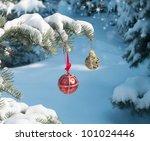 Christmas balls on the fir - stock photo