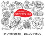 hand drawn chinese food  vector ... | Shutterstock .eps vector #1010244502