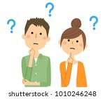 young couple  question | Shutterstock .eps vector #1010246248