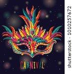 happy carnival festive concept... | Shutterstock .eps vector #1010257672