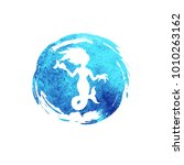 watercolor mermaid silhouette... | Shutterstock . vector #1010263162